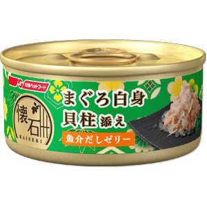 日清ペットフード 懐石缶 まぐろ白身 貝柱添え 魚介だしゼリー 60g 猫 カイセキカンゼリマグロカイ60G