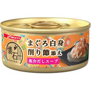 日清ペットフード 懐石缶 まぐろ白身 削り節添え 魚介だしスープ 60g 猫 カイセキカンスープマグロケズリ60