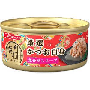 日清ペットフード 懐石缶 厳選かつお白身 魚介だしスープ 60g 猫 カイセキカンKC8スープカツオ60G