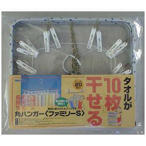 角ハンガー<ファミリーS> ピンチ20個付 青水玉