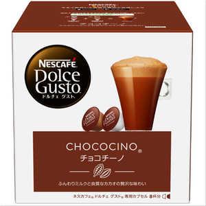 ネスレ日本 ドルチェグスト専用カプセル「チョコチーノ」(8杯分) CCN16001