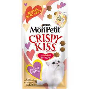 ネスレ日本 「モンプチ」クリスピーキッス とびきり贅沢サーモン味 3g×10袋入 猫 MPクリスピーキッスサーモン30G