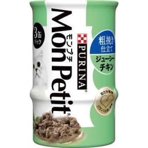 ピュリナ モンプチ 缶 粗挽き仕立て ジューシーチキン 85gx3缶