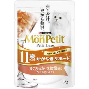 ネスレ日本 モンプチ MPプチリュクスP 11歳 まぐろかつお節 35g 猫 MPPLCパウチ11マグロ
