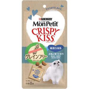ネスレ日本 モンプチ クリスピーキッスグレインフリー 厳選白身魚 24g 猫 クリスピーグレインフリーシロミ24G