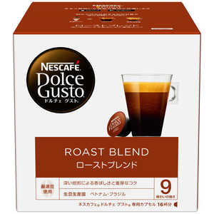 ネスレ日本 ドルチェグスト専用カプセル「ロースト ブレンド(ルンゴ インテンソ)」(16杯分) LNI16001ローストブレンド