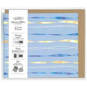 ナカバヤシ スクエアアルバム L判12枚収納 封筒付き(ブルー) ブルー アSPL120B