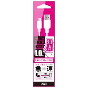 ナカバヤシ Digio2 「USB microB」USB2.0ケーブル 充電・転送 2.1A(1.0m・ホワイト) ホワイト ZUHMR2A10W