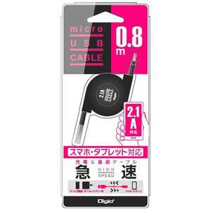 ナカバヤシ Digio2 USB2.0ケーブル 充電・転送 2.1A(リール~0.8m・ブラック) ブラック ZUHMR2A08BK