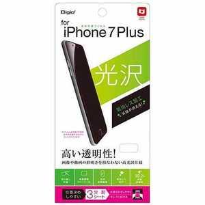 ナカバヤシ Digio2 iPhone 7 Plus用フィルム 光沢 SMFIP163FLK