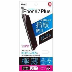 ナカバヤシ Digio2 iPhone 7 Plus用フィルム 薄型光沢 指紋防止 薄指紋防止 SMFIP163FLST