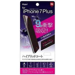 ナカバヤシ Digio2 iPhone 7 Plus用フィルム ハイブリッドコート 9H衝撃吸収 フッ素反射防止 SMFIP163FPG9H