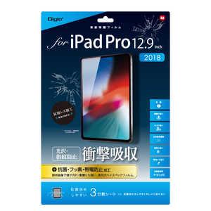 ナカバヤシ iPadPro12.9inch(2018)用液晶保護フィルム 衝撃吸収 指紋防止 高光沢 TBFIPP183FPK