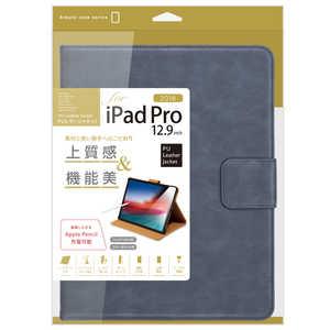 ナカバヤシ iPadPro12.9inch(2018)用PUレザージャケット ネイビー ネイビー TBCIPP1818NB