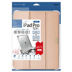 ナカバヤシ iPadPro12.9inch(2018)用衝撃吸収ケース ピンク ピンク TBCIPP1812P