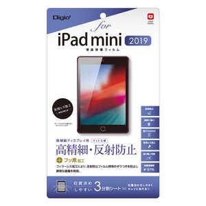 ナカバヤシ iPadmini(2019)用液晶保護フィルム 高精細反射防止 TBFIPM19FLH