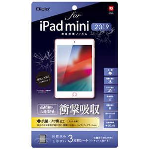 ナカバヤシ 【フィルム】iPadmini(2019)用液晶保護フィルム 高精細反射防止衝撃吸収 TBFIPM19FPG