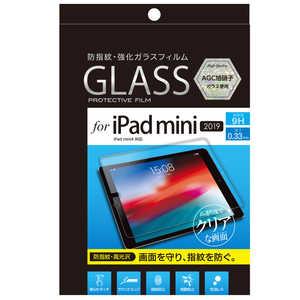 ナカバヤシ Digio2 「ガラス」iPadmini(2019)用ガラスフィルム 指紋防止 ガラスフィルム TBFIPM19GFLS
