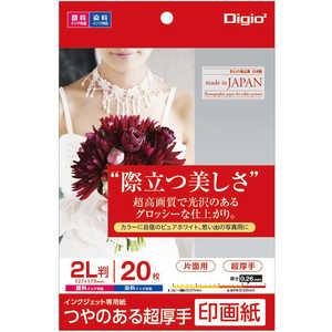 ナカバヤシ Digio2 インクジェット用 印画紙 超厚手 2L判 20枚 JPSK22L20