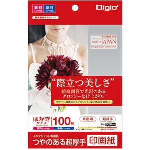 ナカバヤシ Digio2 インクジェット用 印画紙 超厚手 はがきサイズ 100枚 PC JPSK2PC100