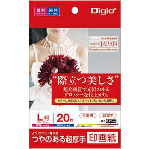 ナカバヤシ Digio2 インクジェット用 印画紙 超厚手 L判 20枚 JPSK2L20