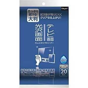 ナカバヤシ テレビ・光沢画面ウエットタイプクリーナー(大判タイプ・20枚) 大判20枚 DGCWL4020