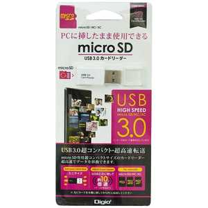 Digio2 CRW-3SD63W [USB microSD ホワイト]