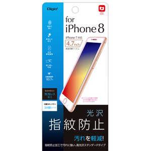 ナカバヤシ iPhone8用液晶保護フィルム 光沢・指紋防止 SMFIP172FLS