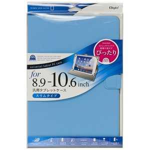 ナカバヤシ Digio2 8.9~10.6インチタブレット対応[横幅 228~267mm]ケース ブルー ブルー TBCFC101505BL