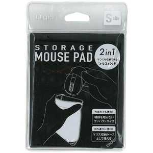 ナカバヤシ Digio2 マウスパッド[150x120x8.5mm]マウス収納可能 Sサイズ ブラック ブラック MUP919BK