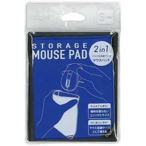 ナカバヤシ Digio2 マウスパッド[150x120x8.5mm]マウス収納可能 Sサイズ ブルー ブルー MUP919BL