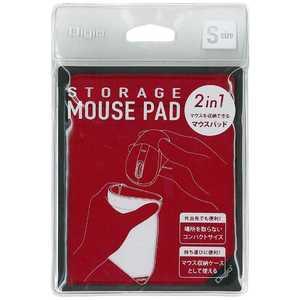 ナカバヤシ Digio2 マウスパッド[150x120x8.5mm]マウス収納可能 Sサイズ レッド レッド MUP919R