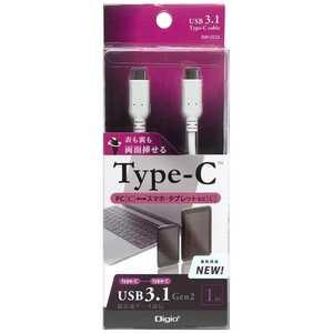 ナカバヤシ Digio2 1.0m[USB-C⇔USB-C]3.1 Gen2ケーブル ホワイト ホワイト ZUHCC3210W