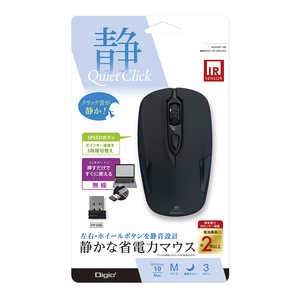 ナカバヤシ Digio2 ワイヤレス IR LEDマウス[USB・Win・3ボタン] ブラック MUSRIT126BK