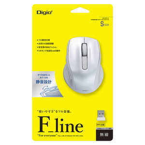 ナカバヤシ Digio2 ワイヤレスBlueLEDマウス[USB・Win/Mac]Flineシリーズ Sサイズ 5ボタン ホワイト MUSRKF141W