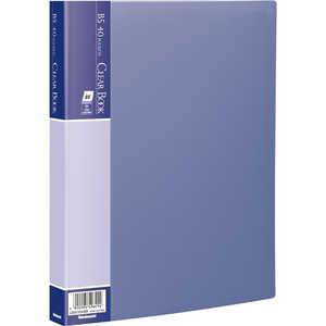 ナカバヤシ クリアブック/ベージックカラーB5判40Pブルー ブルー CBE1043B