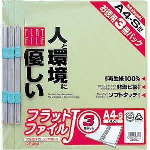 ナカバヤシ フラットファイルJ A4S3冊Pグリーン グリーン FFJ803G