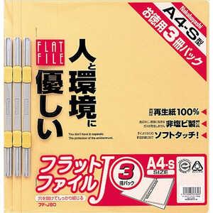 ナカバヤシ フラットファイルJ A4S3冊Pイエロー イエロー FFJ803Y