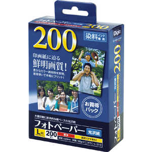 ナカバヤシ フォトペーパー 光沢紙 L 200枚 JPECL200