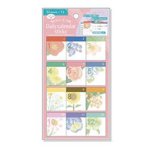 ナカバヤシ 毎日カレンダー付箋/12ヶ月32枚/4花 FST0014