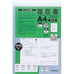 ナカバヤシ 履歴書A4 ヨRA4S