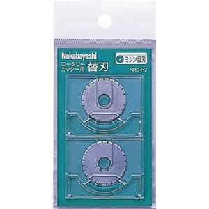 ナカバヤシ ロータリーカッター オプション品 替え刃(ミシン目刃/2枚入) NRCH2