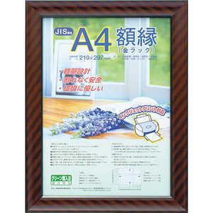 ナカバヤシ 樹脂製賞状額 金ラック A4 フKWP13