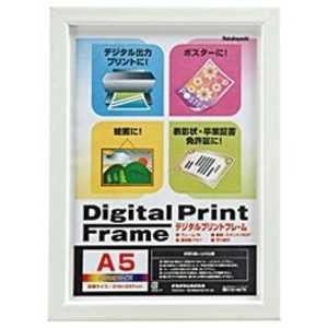 ナカバヤシ デジタルプリントフレーム(A5・2L兼用/ホワイト) A5/ホワイト フDPWA5W