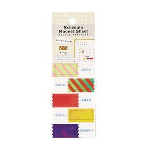ナカバヤシ スケジュールマグネットシート テープ SMSCL04