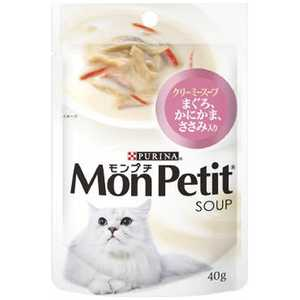 ネスレ日本 モンプチパウチ クリーミー仕立ささみ入 40g 猫 MPパウチクリーミーササミ40G