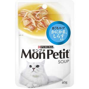 ネスレ日本 「モンプチ」スープメニュー しらす入り 40g 猫 MPパウチスプシラス40G