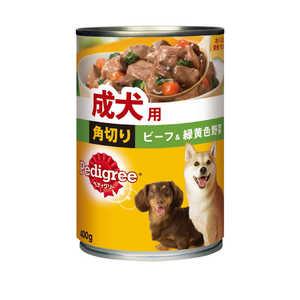マースジャパンリミテッド ペティグリー ペディグリーチャム スープ仕立て ざく切ビーフ&野菜 400g 犬 P16セイケンカクビーフヤサイ400G