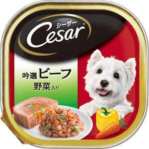 マースジャパンリミテッド シーザー 吟選ビーフ 野菜入り 100g 犬 CE27Nビーフヤサイ100G