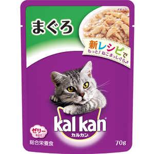 マースジャパンリミテッド カルカンウィスカス 味わいセレクト まぐろ 1歳から 70g 猫 KWP1マグロ70G